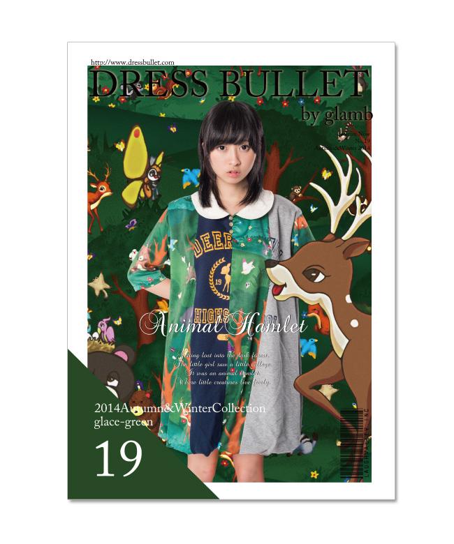 みさみさ dress bullet AW コレクション