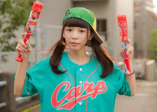 carp_ooba