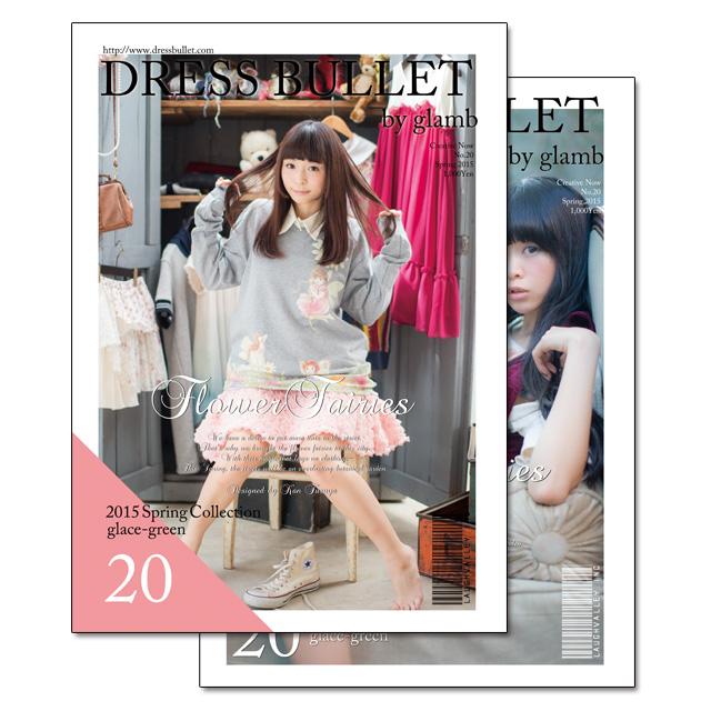 ドレスバレットバイグラム2015春ドロップモデル