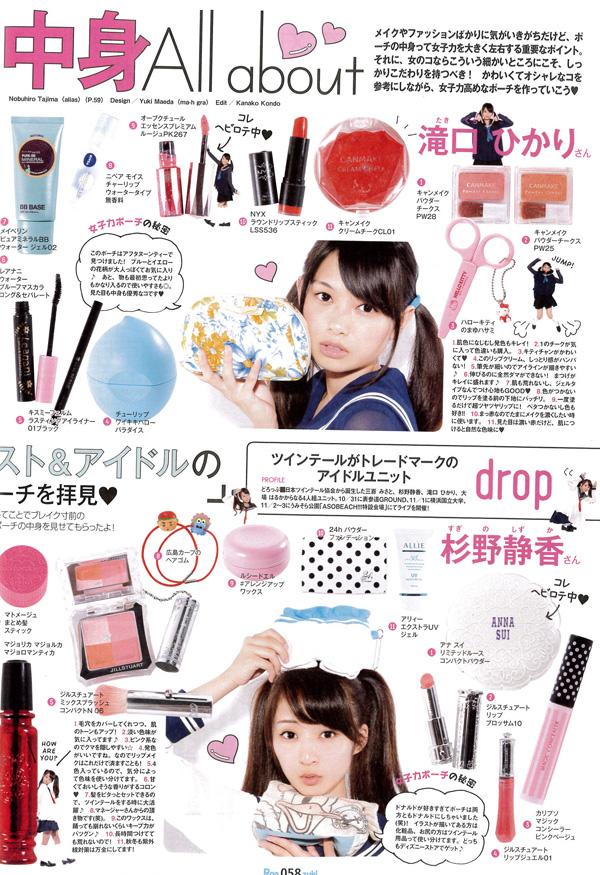 1022_ranzuki