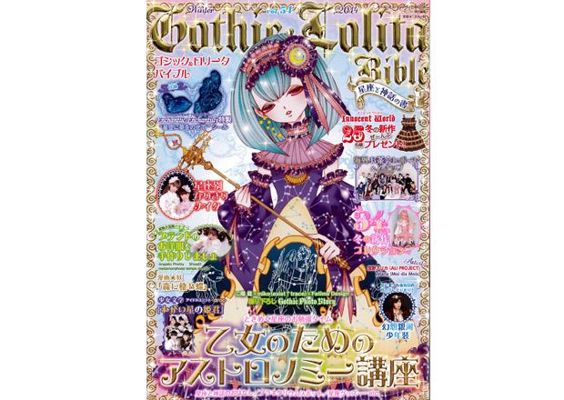 gothic_lolita4
