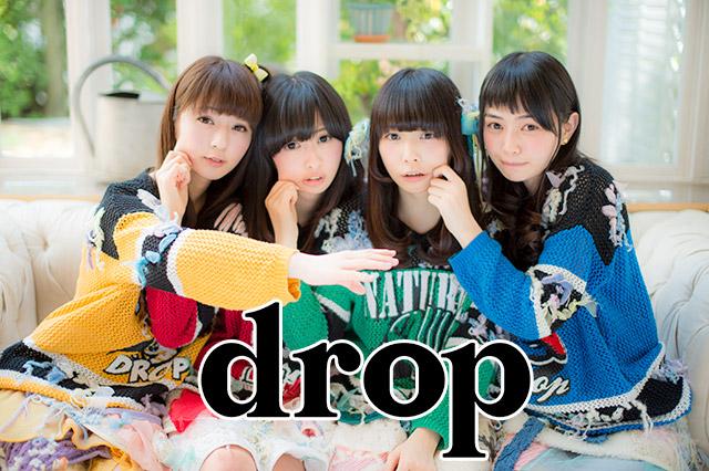 drop04